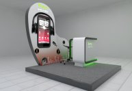 Booth HTC